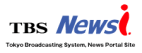 News i   TBSの動画ニュースサイト
