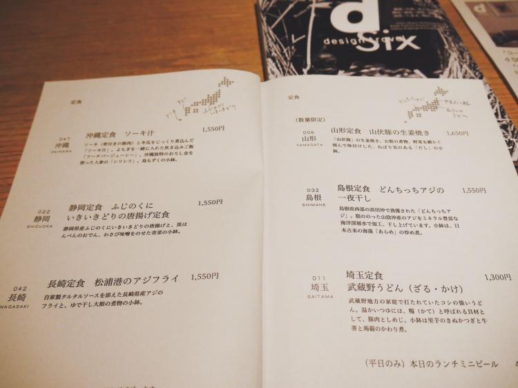 d47shokudo_06