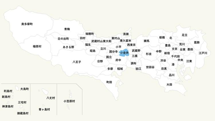 小金井市位置_東京