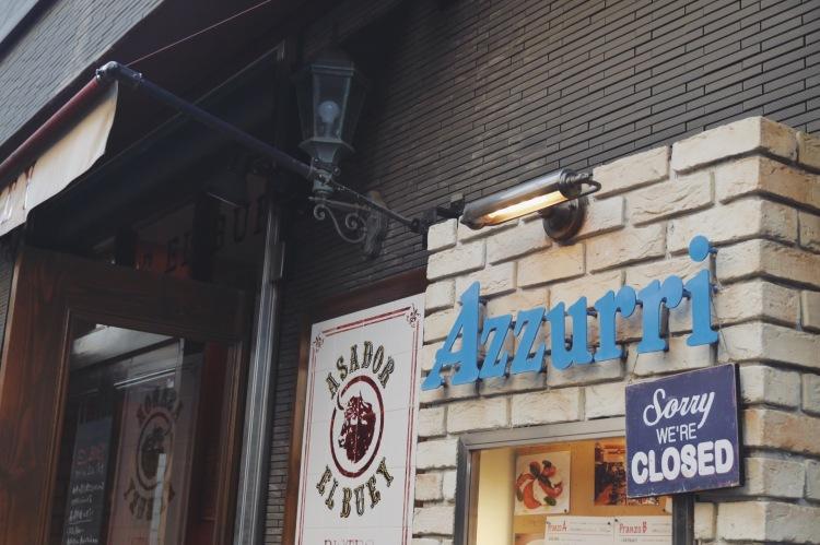 神樂坂Azzurri義大利麵