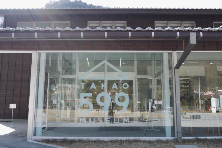 TAKAO599MUSEUM-16