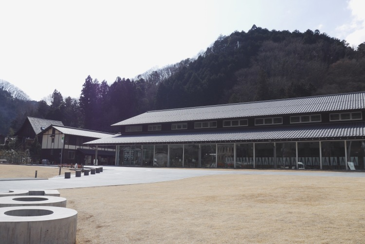 TAKAO599MUSEUM-1