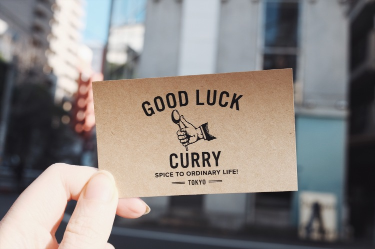 Good Luck Curry-01