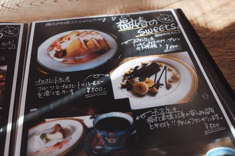 fukumaru coffee14