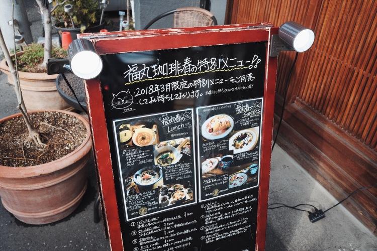 fukumaru coffee15