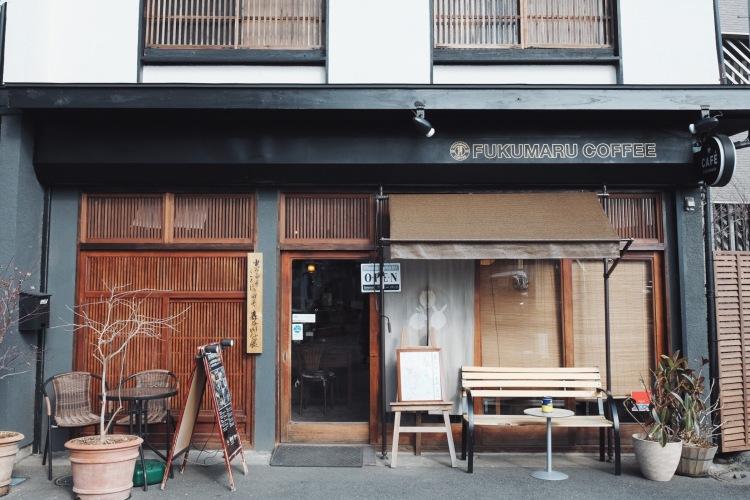 fukumaru coffee16