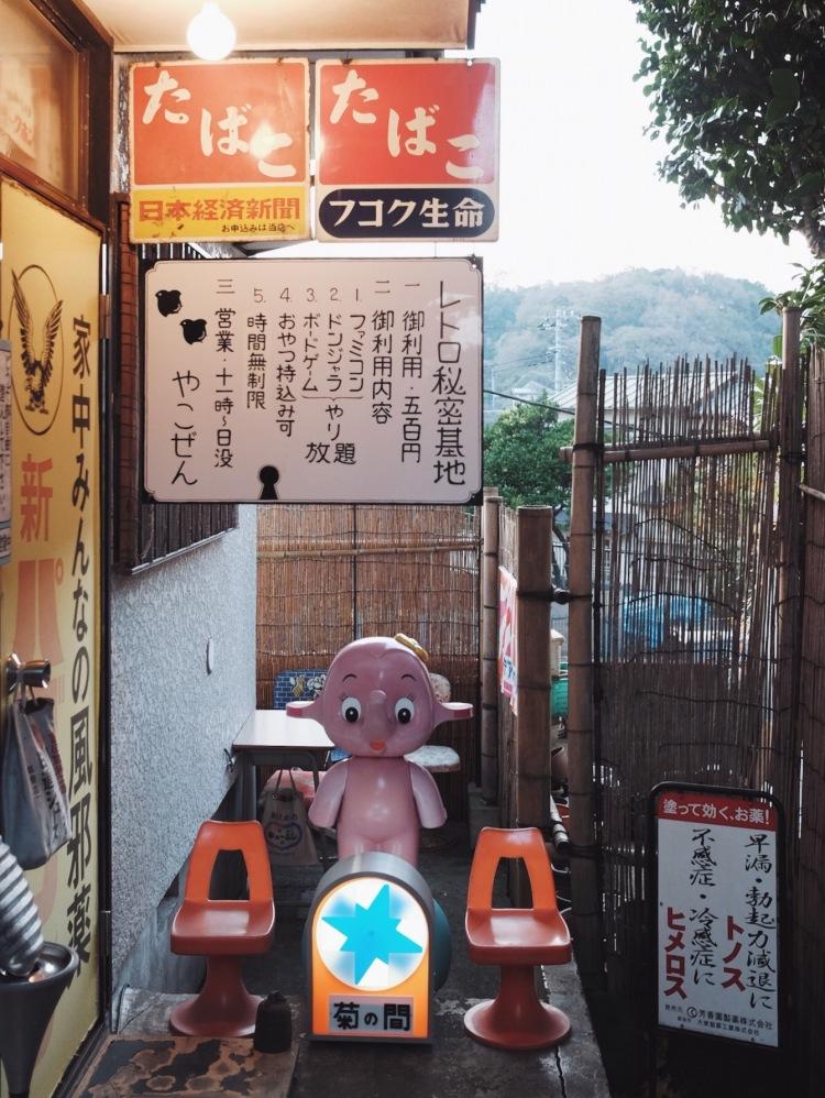 kamakura秘密基地 やこぜん-03