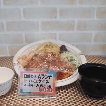 日本大學食堂餐點