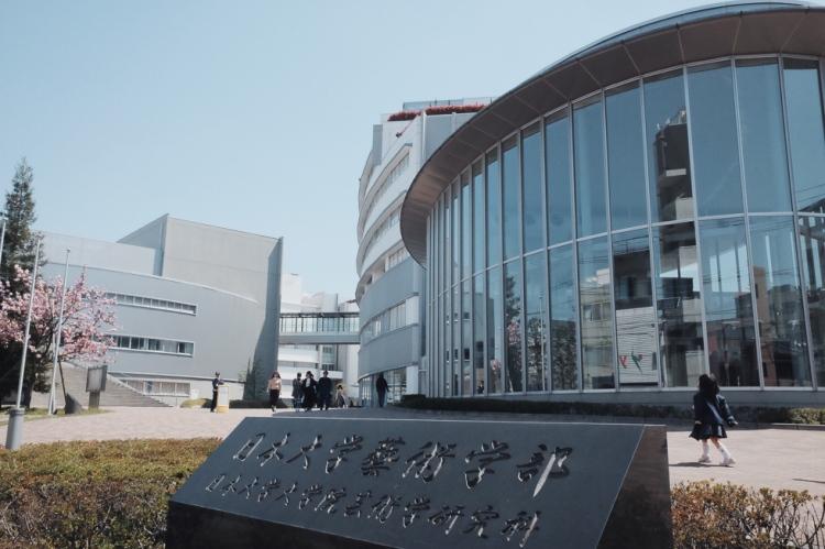 日本大學江古田校區