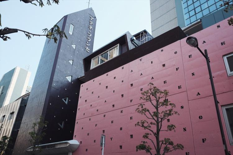 東京建築散步英法語專門學校Athénée