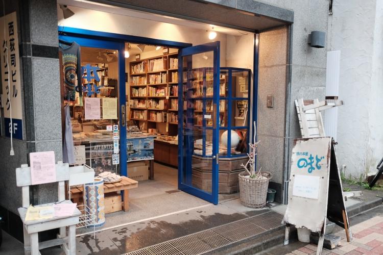 西荻窪nomado書店