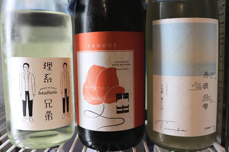 東京日本酒喝到飽酒吧