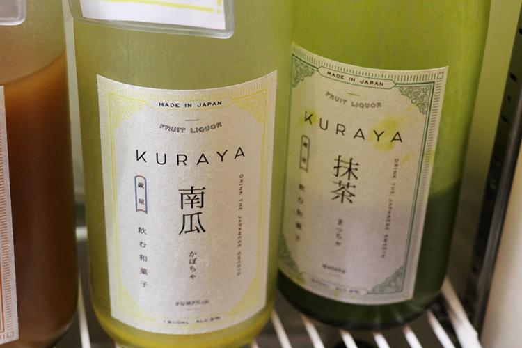 東京酒吧_南瓜酒與抹茶酒