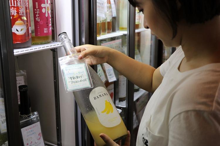 東京酒吧_SHUGAR MARKET水果酒吧