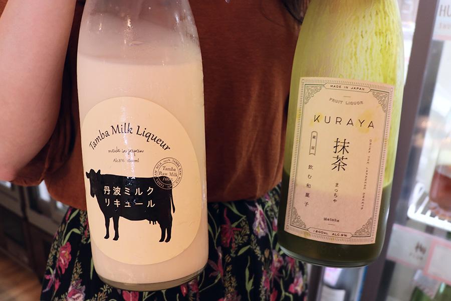 東京酒吧_丹波牛奶利口酒