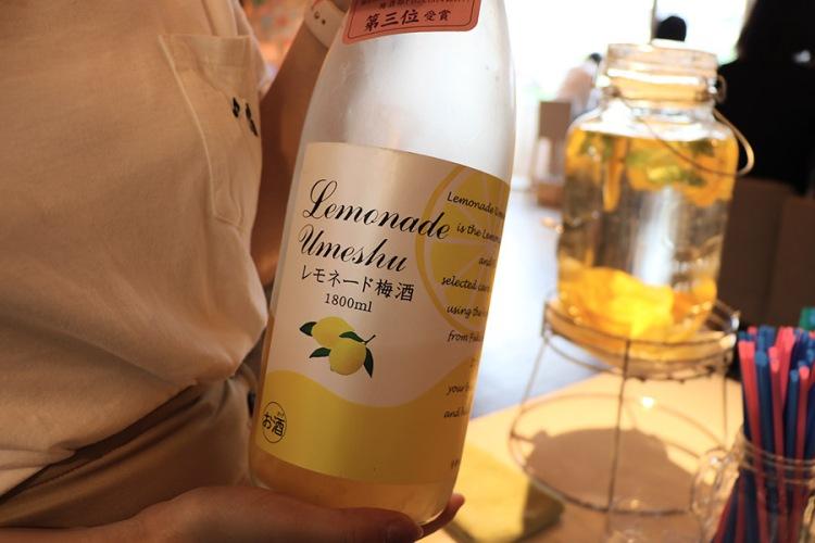 東京酒吧_檸檬梅酒