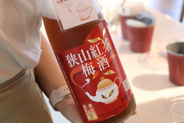 東京酒吧_狹山紅茶梅酒