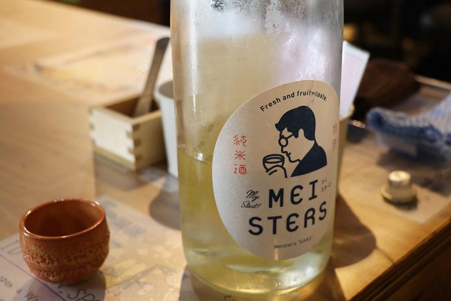 東京酒吧_日本酒_MEISTERS