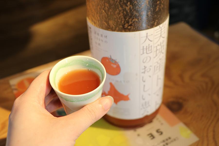 東京酒吧_番茄酒