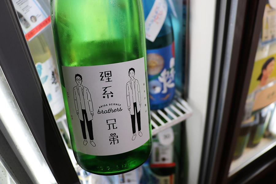 東京酒吧_日本酒_理系兄弟