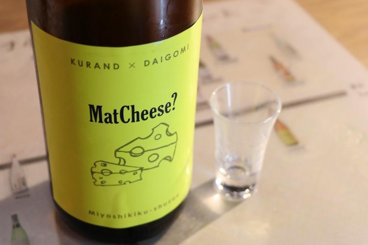 東京酒吧_日本酒_MatCheese