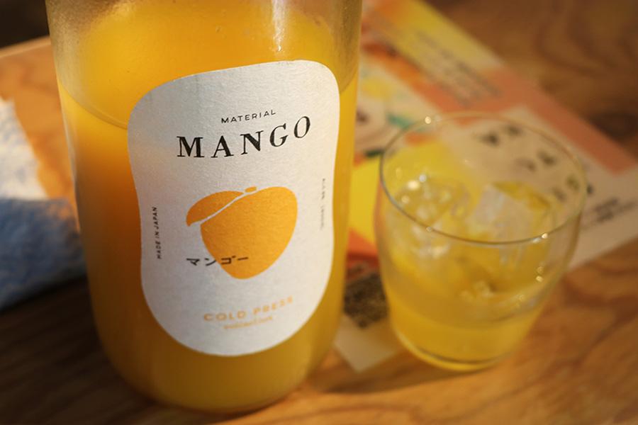 東京酒吧_芒果酒