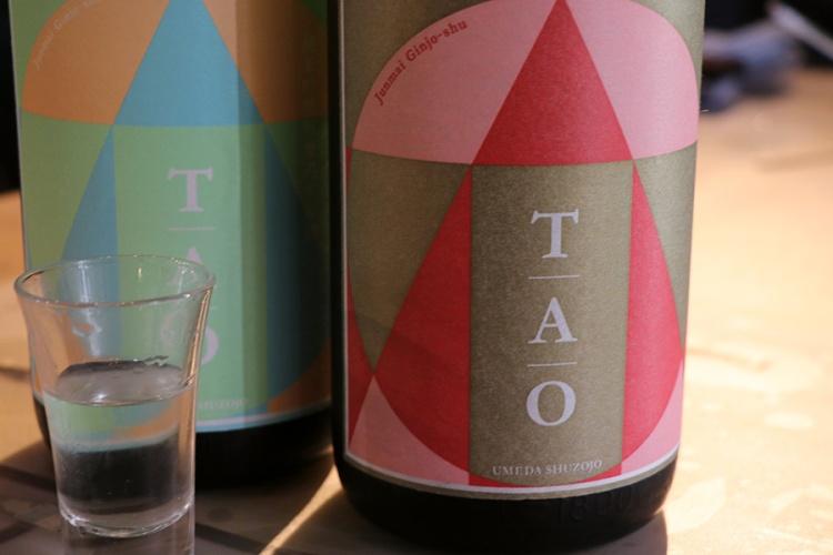 東京酒吧_日本酒_TAO