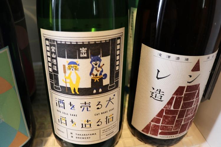 東京酒吧_日本酒_釀酒的貓和賣酒的狗