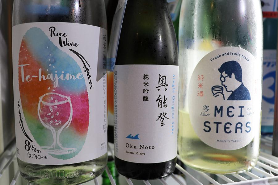 東京酒吧_日本酒_Tehajime