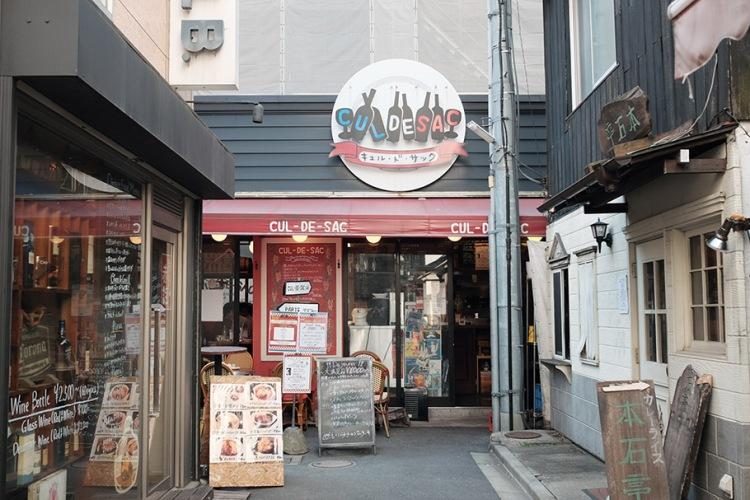 日本橋午餐美食_CUL DE SAC