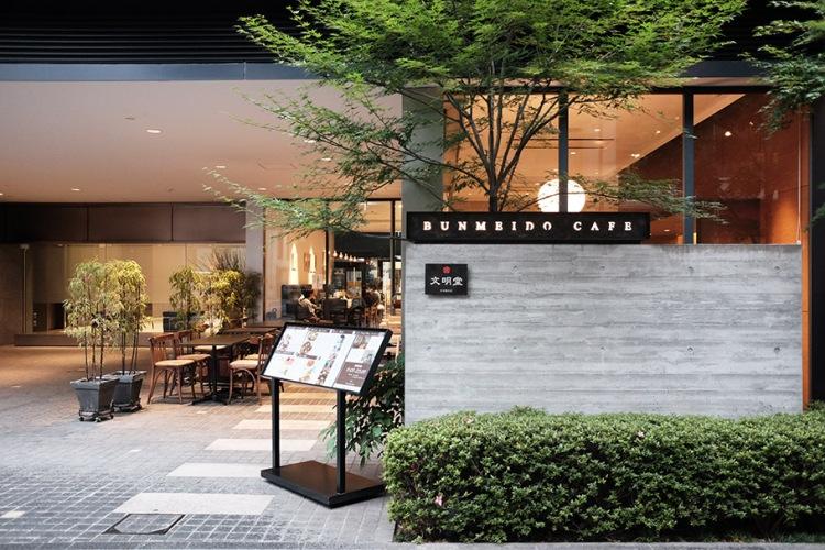 日本橋午餐美食_文明堂咖啡廳