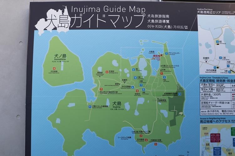瀨戶內海_犬島導覽地圖